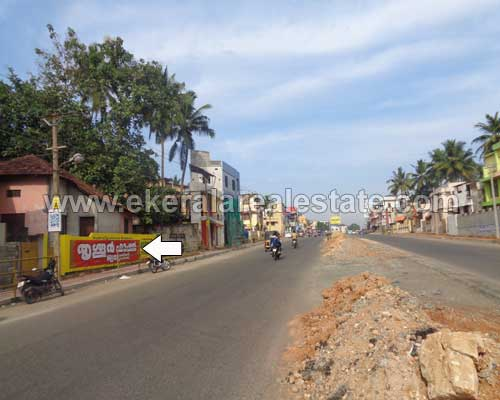 road frontage residential land at pappanamcode trivandrum kerala real estate