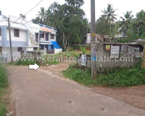 vattiyoorkavu real estate properties 5 cents land sale near vattiyoorkavu