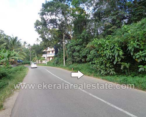 kerala real estate properties attingal residential land sale in attingal
