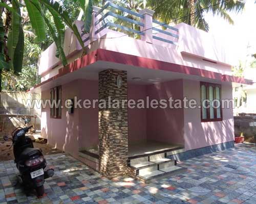 kerala real estate technopark used house sale in technopark trivandrum