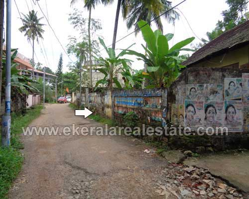 residential land and old house property sale in Poojappura trivandrum kerala real estate