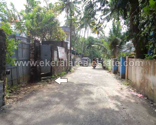 residential land and old house sale at Vattiyoorkavu trivandrum kerala real estate