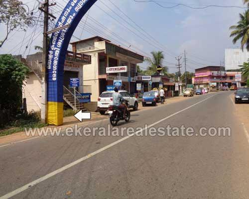 Vattappara real estate trivandrum Vattappara 8 Cent plots for sale kerala