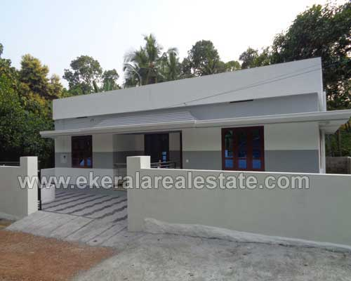 Njandoorkonam real estate house at sale Njandoorkonam propertiesNjandoorkonam real estate house at sale Njandoorkonam properties