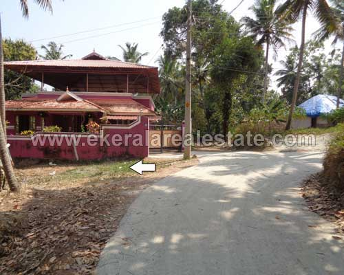 Varkala real estate trivandrum Varkala lorry plots for sale kerala
