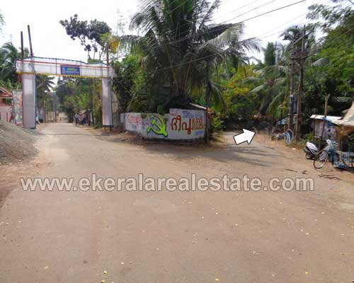 trivandrum real estate Sreekaryam land plots sale in Sreekaryam trivandrum