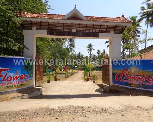 Poovar property sale trivandrum Poovar Resort for sale kerala