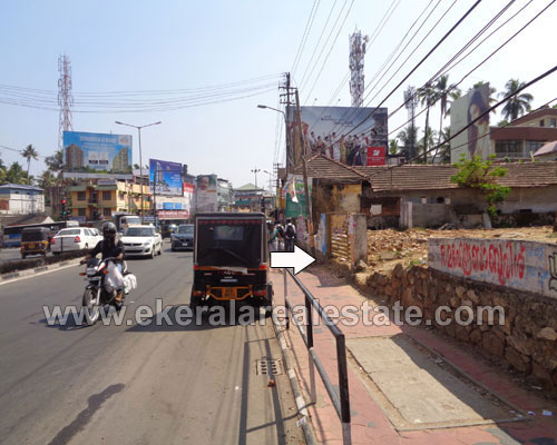 residential land plots 32 cents for sale in ulloor trivandrum kerala real estate