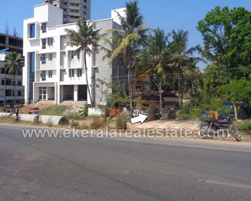 kazhakuttom property sale kazhakuttom 10 cents house plots sale trivandrum kerala real estate
