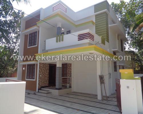 vattiyoorkavu real estate property kodunganoor vattiyoorkavu brand new house sale kerala real estate