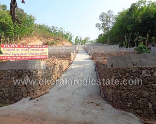 Residential land plots sale in G.V Raja Nagar mylam thiruvananthapuram kerala real estate
