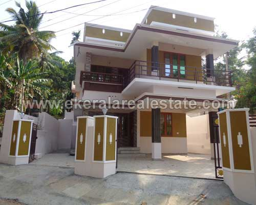 vattiyoorkavu kodunganoor trivandrum new house for sale kerala real estate