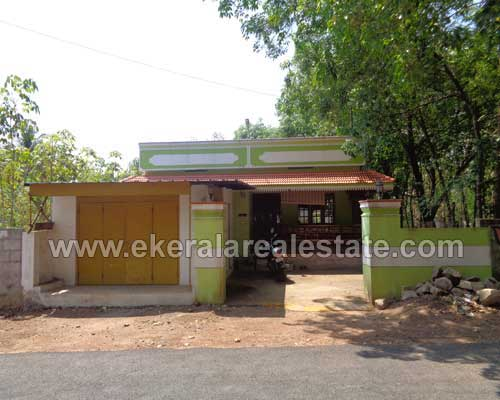 Land Plots 8 cents for Sale in kattakada Thiruvananthapuram kattakada Properties]