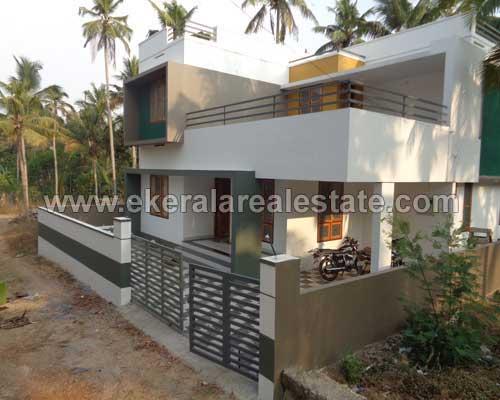 Avanavanchery trivandrum contemporary new house villas for sale kerala real estate'