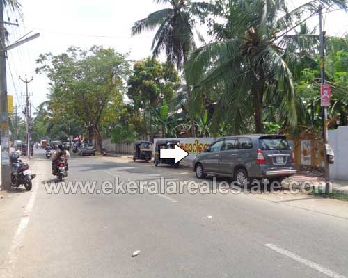 land plots for Sale in killipalam karamana thiruvananthapuram kerala real estate