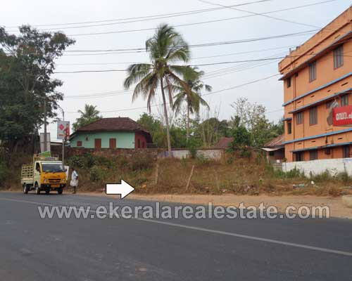 Attingal trivandrum land Plot for sale in Attingal real estate kerala