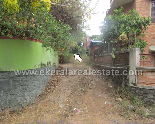 land plot for sale in Vattiyoorkavu thiruvananthapuram kerala real estate