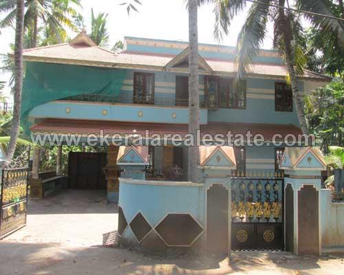 real estate trivandrum Vetturoad Kazhakuttom house and land sale in Vetturoad
