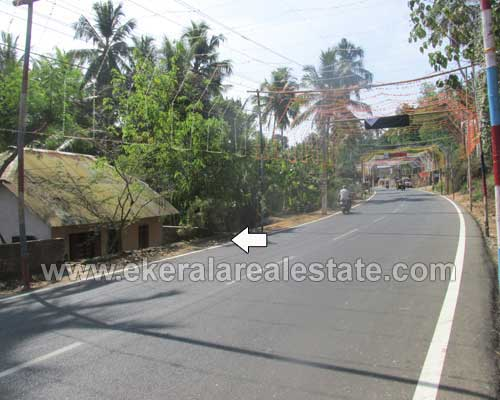 vMalayinkeezhu real estate Malayinkeezhu land for sale at trivandrum kerala real estate