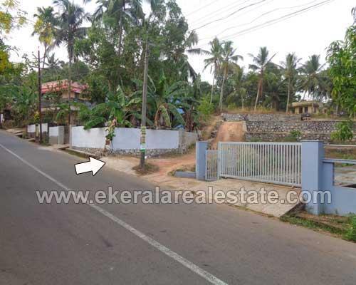 House Plots in Front Tar road for Sale at Ayirooppara Charummoodu Pothencode Trivandrum Kerala