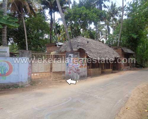 Kadakkavoor real estate properties Kadakkavoor land plots sale trivandrum