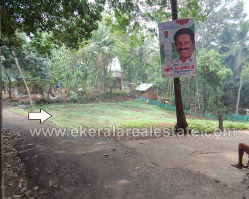 Kattakada property sale land plots sale at Kattakada trivandrum kerala