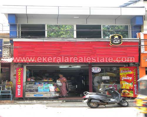 Poojappura Real estate Properties Commercial Building at poojappura Trivandrum