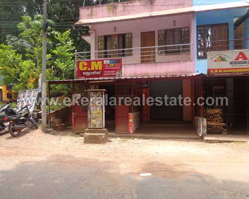 Aruvikkara Real estate Properties Commercial Shop with used House at Aruvikkara Trivandrum