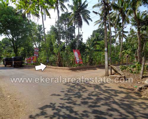 Attingal Real estate Properties Residential land at Alamcode Attingal Trivandrum
