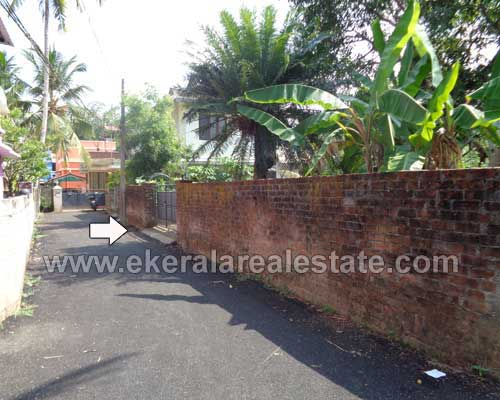 Poojappura Residential 14 cents land for sale at Trivandrum properties Kerala real estate