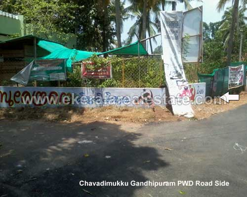 Thiruvananthapuram Properties kerala Sreekaryam Land plot for sale