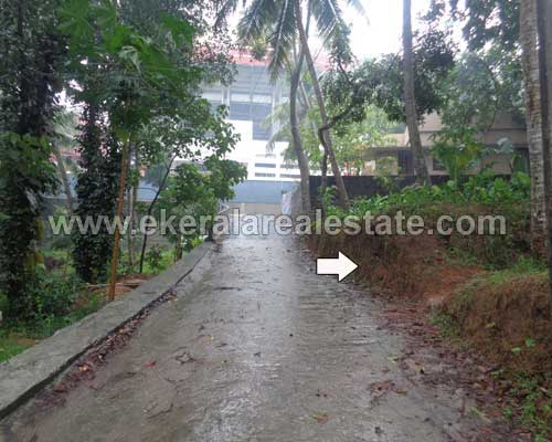 Lorry access land for sale at kariavattom near International stadium Trivandrum Kerala