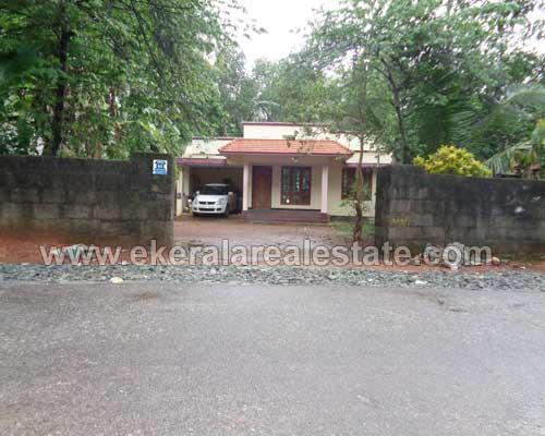 Sreekaryam Properties Land with House Sale at Njandoorkonam Sreekaryam Trivandrum Kerala Real Estate