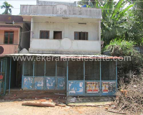 10 years old House with shop sale Kadakkavoor Thiruvananthapuram Kerala