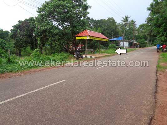 Properties in Varkala Land in Sreenivasapuram Varkala Trivandrum Kerala
