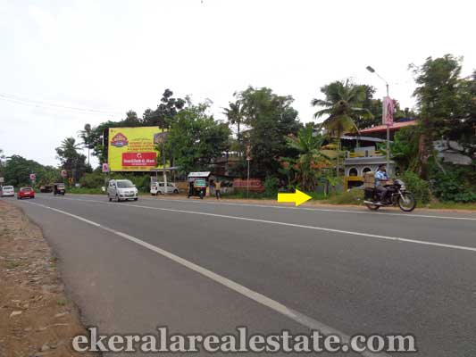 Trivandrum Attingal land with used house sale in Trivandrum
