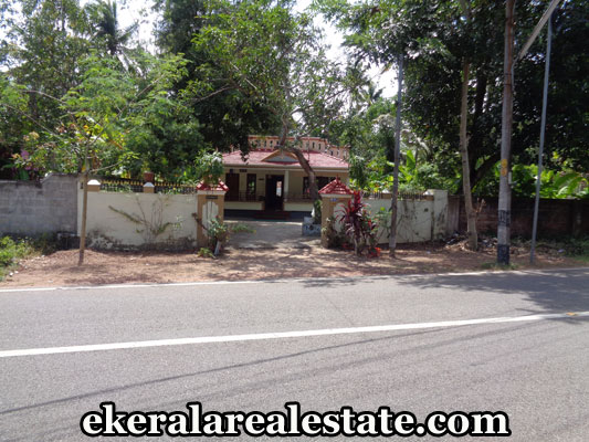 Real Estate Properties in Trivandrum House for sale  Varkala Trivandrum
