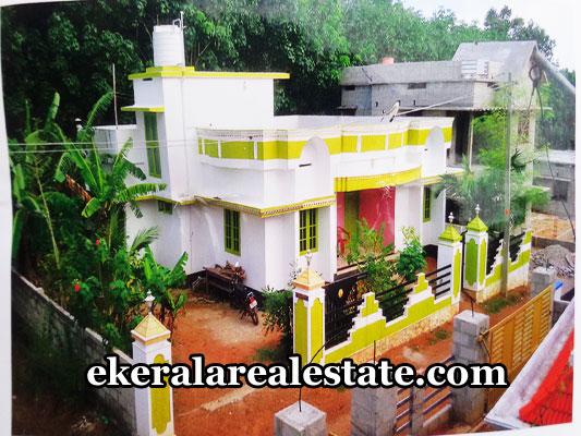 vembayam-real-estate-properties-house-sale-in-vembayam-trivandrum-kerala-real-estate