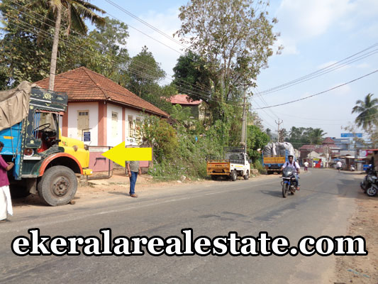 balaramapuram trivandrum real estate balaramapuram land house plots sale kerala properties