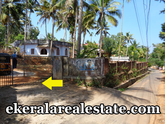 thiruvananthapuram real estate land plots sale at Attingal thiruvanathapuram kerala
