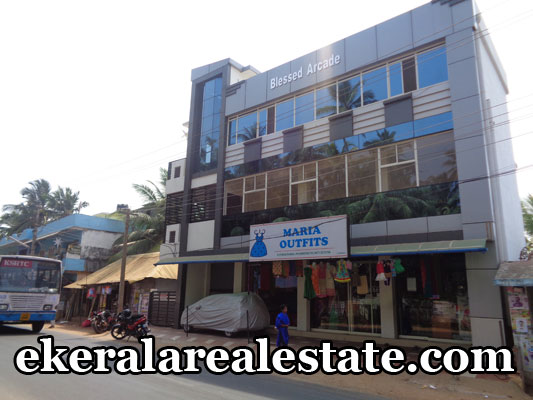 Property sale in vizhinjam trivandrum vizhinjam commercial properties sale kerala