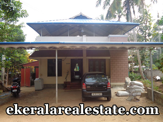 Used-House-Sale-at-Attingal-Valiyakunnu-Attingal-Real-Estate-Properties-Trivandrum-Kerala
