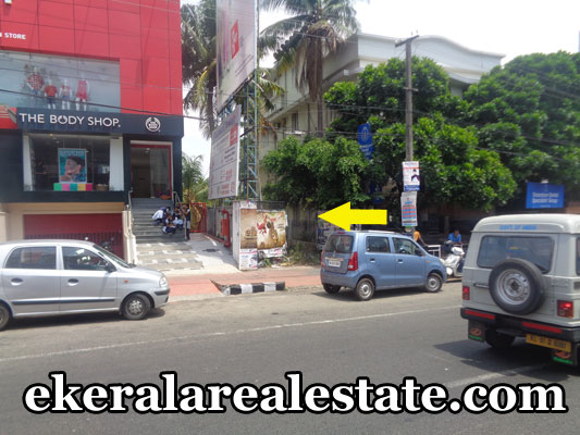commercial land for sale Pattom trivandrum real estate Pattom trivandrum kerala Pattom properties trivnadrum