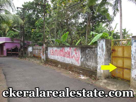 Residential house plot for sale at Valiyarathala Naruvamoodu Pravachambalam Trivandrum real estate kerala Valiyarathala Naruvamoodu Pravachambalam trivandrum properties