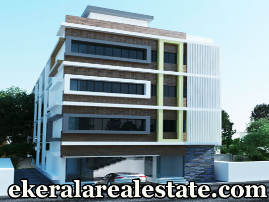 house plot for sale at Mudavanmugal Poojappura Trivandrum real estate kerala Mudavanmugal Poojappura trivandrum properties