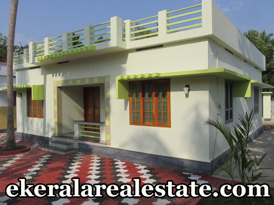 house for sale at Paravur Kollam real estate trivandrum kerala properties Paravur Kollam trivandrum real estate house