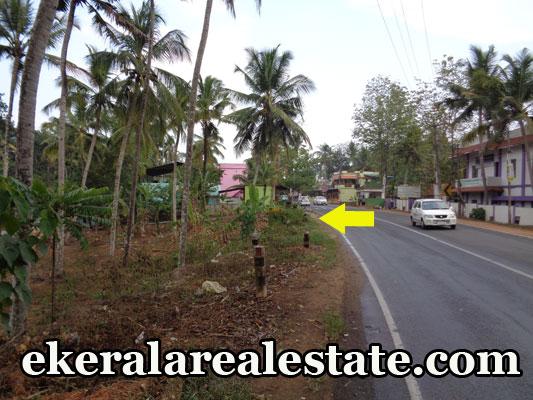 residential lan for sale at Pirappancode Kaviyad trivandrum real estate kerala Pirappancode Kaviyad properties