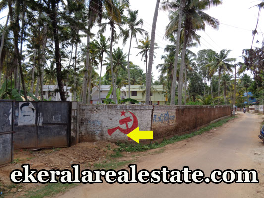 Kundamankadavu Thirumala real estate properties land house plots sale at Kundamankadavu Thirumala trivandrum kerala