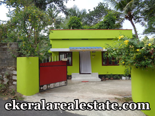 land and single storied house for sale at Attingal Korani real estate trivandrum Attingal Korani trivnadrum