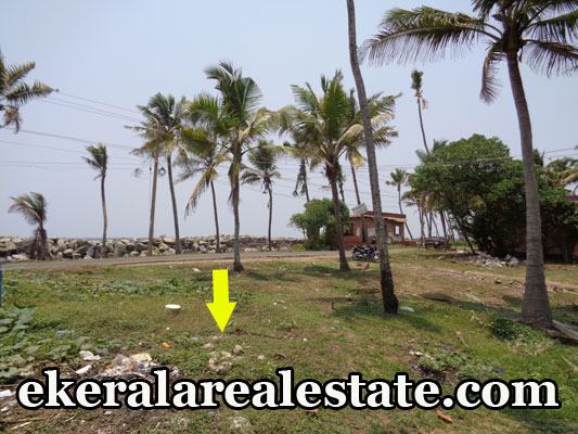 Chirayinkeezhu real estate property sale land house plots sale at Chirayinkeezhu trivandrum kerala properties